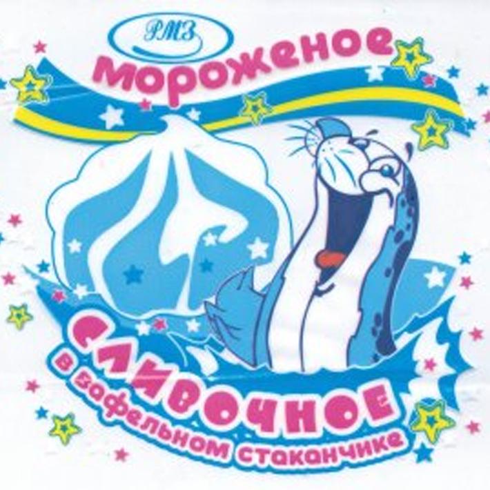 Мороженое сливочное, м.д.ж. 8%