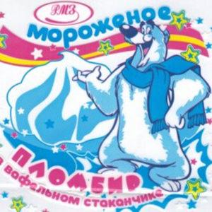 Мороженое пломбир, м.д.ж. 12%