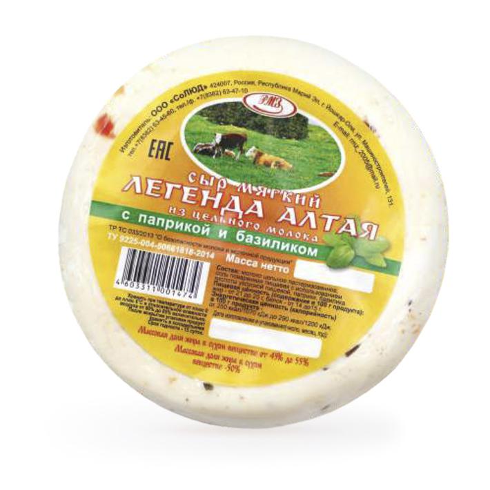 Сыр «Легенда Алтая» с паприкой и базиликом